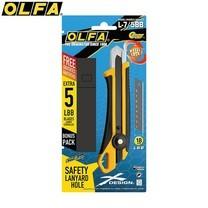 OLFA มีดคัตเตอร์ รุ่น L-7/5BB