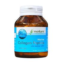 Morikami ซื้อ 1 แถม 1 Marine Collagen Peptide (โมริคามิ) อาหารเสริมบำรุงผิว เพิ่มความชุ่มชื่น รวมบรรจุ 60 แคปซูล
