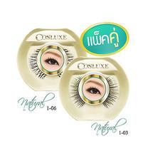 Cosluxe eyelash natural#1-03+1-06