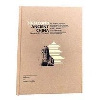 30-Second Ancient China จีนโบราณใน 30 วินาที (ปกแข็ง)