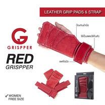 Grispper ถุงมือฟิตเนส รุ่น แผ่นรองฝ่ามือและสแตรปส์หนังแท้ สำหรับผู้หญิง ฟรีไซส์ สีแดง