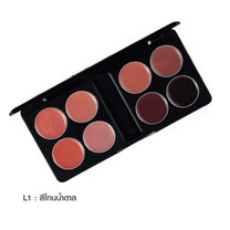 MTI Lipstick Palette Sign Collection 16 ก. #L1 สีโทนน้ำตาล