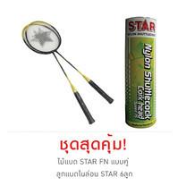 Thai Sports เซ็ต Badminton Racket STAR FN 2 ชิ้น และ Nylon Shuttlecock STAR 6 ชิ้น
