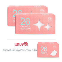 RII 26 Cleansing Pads 90 pcs/Box (P2)+RII26