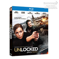 Blu ray Unlocked ยุทธการล่าปลดล็อค