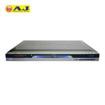 AJ DVD Player D-222