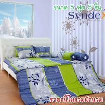 Syndex ผ้าปูที่นอน รุ่น Premium SD-P0008
