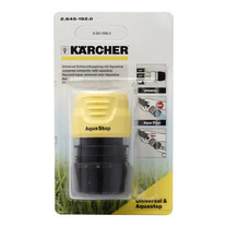 "KARCHER DGK3008 ข้อต่อมีวาล์ว 1/2"",5/8"",3/4"""