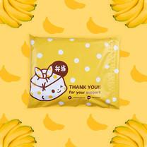 Bento ซองไปรษณีย์ 34 x 43 ซม. สีเหลือง (แพ็ก 50 ใบ)