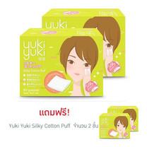 Yuki Yuki Silky Cotton Puff (Pack2) Free (Pack2)