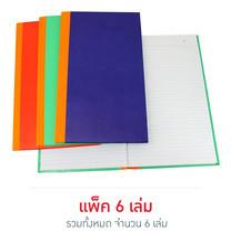 Boston สมุดบัญชีมุมผ้า 5/100 คละสี (แพ็ก 6 เล่ม)