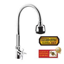 WSP Kitchen Flexible Faucet FFT-5203