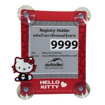Next Products แผ่นป้ายภาษีรถยนต์(จุ๊บยาง) I' m hello Kitty สีแดง