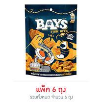 เบย์ หนังปลาแซลมอนอบกรอบ รสไข่เค็ม 30 ก. แพ็ค 6 ถุง