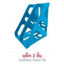 Robin กล่องใส่แฟ้ม No.128 ล็อคต่อกันได้ (แพ็ก 2 ชิ้น) สีฟ้า