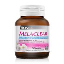 BEWEL Melaclear Glutathione Lipoic acid 30 แคปซูล