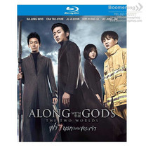 Blu-ray Along With the Gods: The Two Worlds ฝ่า 7 นรกไปกับพระเจ้า