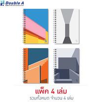 Double A สมุดสันห่วง Monthly Planner A6 มีเส้น คละลาย Structure (แพ็ก 4 เล่ม)