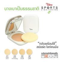 Tellme Sport Lightening Two-Way Powder Cake SPF20 C1 สำหรับผิวขาว