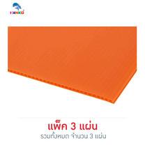 PANKO แผ่นฟิวเจอร์บอร์ด 65x49 ซม. หนา 2 มม. สีส้ม (แพ็ก 3 แผ่น)
