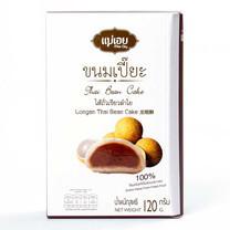 แม่เอย ขนมเปี๊ยะ 6 ชิ้น ไส้ถั่วเขียวลำไย 120 ก.