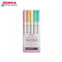 Zebra Mildliner ปากกาเน้นข้อความ 2 หัว 5 สี WKT7-5C (แพ็ก 5 ด้าม)