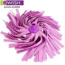 Be Wish อะไหล่ม็อบชามัวร์พร้อม PVC ขัด สีม่วง