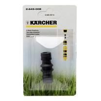 KARCHER DGK3007 ข้อต่อ 2 ทาง(ใช้กับชุดสวมเร็ว)