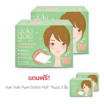 Yuki Yuki Pure Cotton Puff (Pack2) Free (Pack2)