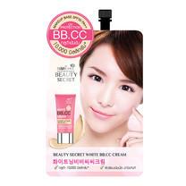 Nami Beauty Secret White BB CC Cream (6x7 ก.)