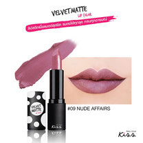 Malissa Kiss All Day Velvet Matte Lip Color 3.8 ก. #09 NUDE AFFAIRS