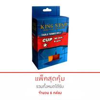 Thai Sports เซ็ต Table Tennis Ball KING STAR 1 star model Advance 40 มม. 6 ชิ้น/กล่อง จำนวน 6 กล่อง 36 ชิ้น (คละแบบ)