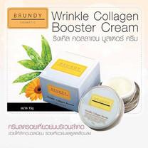 Brundy Wrinkle Collagen Booter 15 ก.