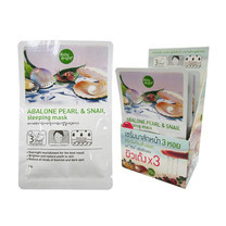 Baby Bright Abalone Pearl and snail sleeping mask