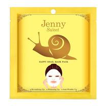JENNY SWEET HAPPY SNAIL MASK แพ็ก 10