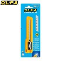 OLFA มีดคัตเตอร์ รุ่น SL-1