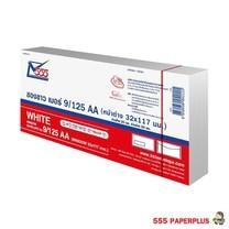 555 PaperPlus ซองจดหมายสีขาว เบอร์ 9/125 AA หน้าต่าง (แพ็ก 50 ซอง)