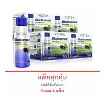 VISTRA DRINK Blackcurrant Juice Mixed Plus Lutein Vitamin A&Zinc 50 มล. แพ็ก 4 amount 24 ขวด