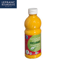 Lefranc & Bourgeois Liquid Redimix Tempera Paint 500 มล. Bright Yellow