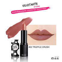 Malissa Kiss All Day Velvet Matte Lip Color 3.8 ก. #02 TRUFFLE CRUSH