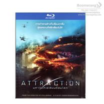 Blu ray Attraction มหาวิบัติเอเลี่ยนถล่มโลก