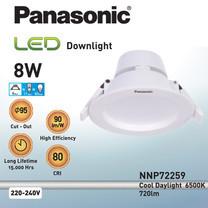 Panasonic ดาวไลท์ 8 วัตต์ เดย์ไลท์