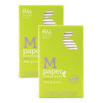 RII M Paper Cotton Bads 200 pcs/Box (P2)