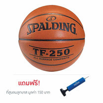 Spalding ลูกบาส NBA รุ่น TF-250 ALL SURFACE เบอร์ 6 สีน้ำตาล แถมฟรีที่สูบลม