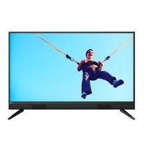 PHILIPS Digital HD TV LED ขนาด 32 นิ้ว รุ่น 32PHT5583