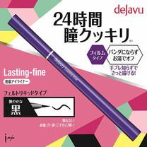 Dejavu Lasting-fine S Felt Liquid Glossy Black 0.93ก.