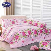 Satin ผ้านวม + ผ้าปูที่นอน ลาย D87 6 ฟุต