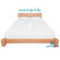 MITEX ชุดผ้าปูที่นอนกันไรฝุ่น