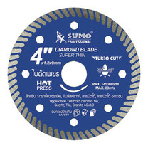 "SUMO ใบตัดเพชร 7""x8 (30708) Arrow Turbo"