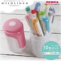Zebra Mildliner ปากกาเน้นข้อความ 2 หัว 10 สี+กระบอกใส่ปากกา (10 ด้าม)